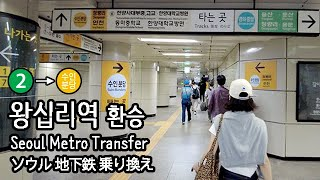 [4K] 서울 지하철 2호선 내선순환 왕십리역에서 수인…