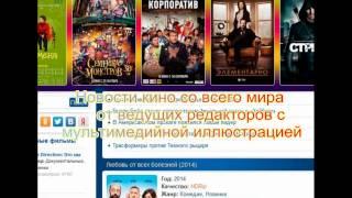 Бесплатные онлайн фильмы хорошего качества на gold-kino.ru