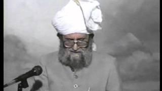 Urdu Dars Malfoozat #467, So Said Hazrat Mirza Ghulam Ahmad Qadiani(as), Islam Ahmadiyya