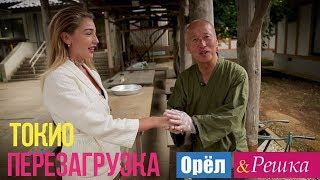 видео Япония | 3aservice.ru | Страница 2