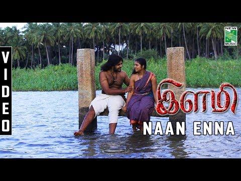 Ilami | Tamil Movie | Naan Enna Video Song | | Srikanth Deva | Jeevan Mayil | New Music