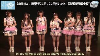 [Vietsub] Tổng hợp công diễn Vân Vũ phát đường 2016 - tháng 1