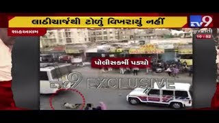 Videos of violent anti-CAA stir in Shah-e-Alam area that leaves over 20 policemen injured |Ahmedabad