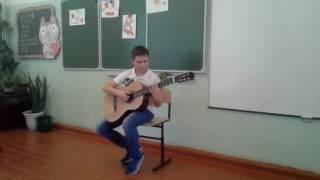 Песня батарейка на гитаре