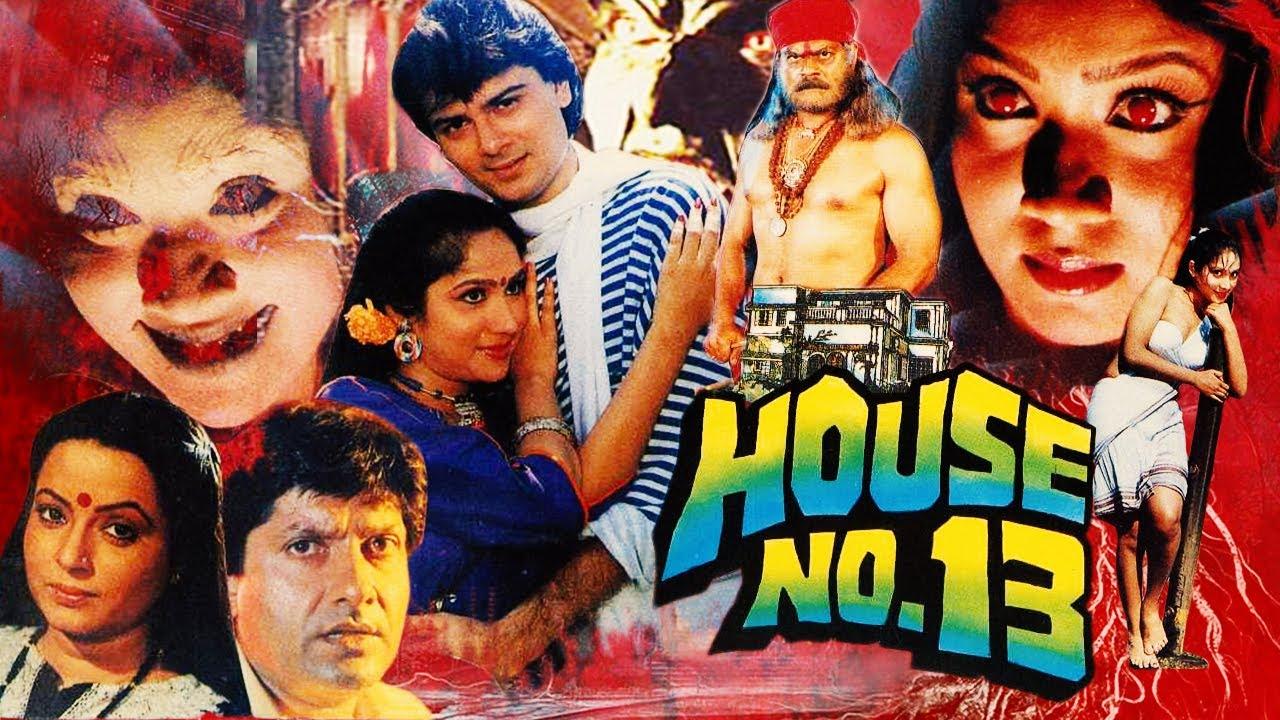Download House No. 13    Archana Joglekar, Sadashiv Amrapurkar    Hindi Horror Full Movie
