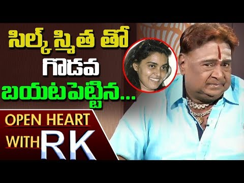 Choreographer Shiva Shankar Master About clashes with Silk Smitha | Open Heart with RK