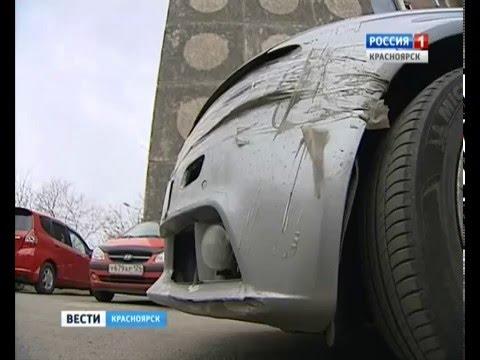 видео: Красноярские водители становятся жертвами  аварийных комиссаров-мошенников
