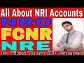 Types of Bank Accounts in India Part 2 भारत में बैंक खातों के प्रकार भाग 2 ENGLISH/हिंदी