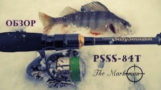 Обзор спиннинга Ever Green Poseidon Salty Sensation PSSS-84T
