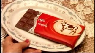 פרסומות של שוקולד פרה (2004)