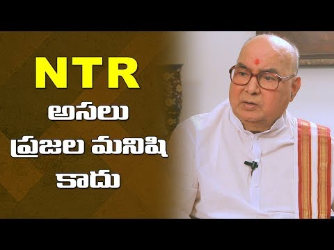 AP Ex CM Nadendla Bhaskara Rao Shocking Truths About Sr NTR | Talk Show With Swey | Dot News