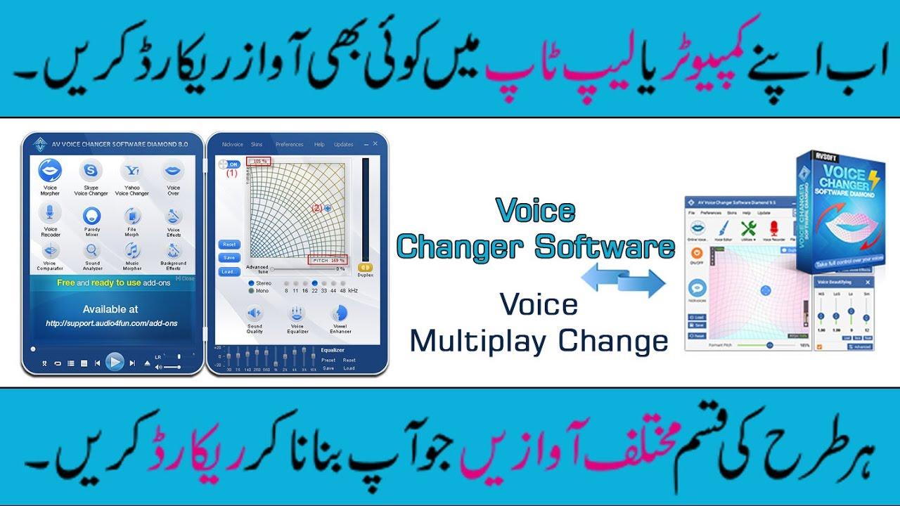 voice modifier download