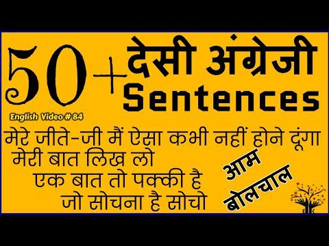 50+ Daily Use English Sentences   Daily Use English Sentences 2020