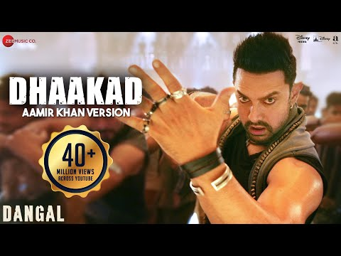 Dhaakad Aamir Khan Version - Dangal | Aamir Khan | Pritam |