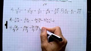 №61 алгебра 8 класс Макарычев