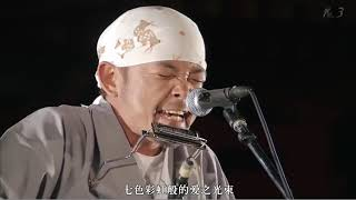 奥田民生が厳島神社奉納コンサートでレーザービームをカバーした時の映像です。