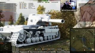 WZ-132 - Как ЛТ Переворачивают Бои
