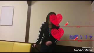 Gambar cover リク感謝★まなちcover 加藤ミリヤ『I miss you』