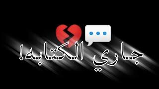 ♥️. كرومات عراقي تصميم شاشه سوداء بدون حقوق🥀✨ريمكس🔥🎧•اغاني عراقيه حزين💔لايك وشتراك فدوئ الك/ج،🙈