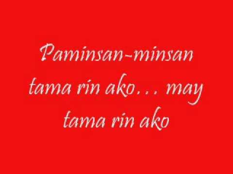 may tama rin ako lyrics