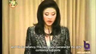 Repeat youtube video Yingluck fails at reading