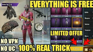NO VPN NO UC HOW TO GET FREE LEGENDARY OUTFIT PUBG MOBILE CAR SKIN, LEGENDARY HELMET,IN PUBG MOBILE