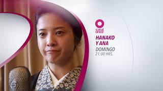 Hanako y Ana (Promocional) Síguenos en: http://www.facebook.com/Can...