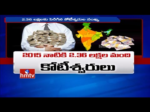 India Wealth Report 2016 | India Home To 2.36 Lakh Millionaires, To Touch 5.54 Lakh By 2025 | HMTV