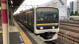 209系2000番台・2100番台マリC412編成+マリC409編成蘇我発車
