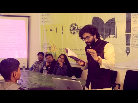 Seminar on Modernism & Postmodernism: Poetry (Session 2)
