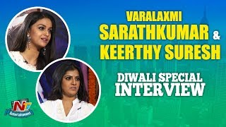 Varalakshmi And Keerthy Suresh Diwali Special Interview about Sarkar Movie | Vijay | NTV ENT