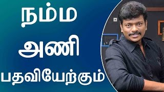 Producer Council Election 2017 | 'Our Team will attain Desgination' Says Actor Parthiepan