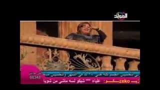 سميره احمد كليب قلت عليه حبيبي - YouTube