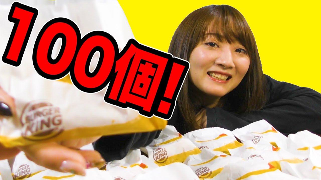 バイツ チーズ 【楽天市場】コングバイツ チーズ