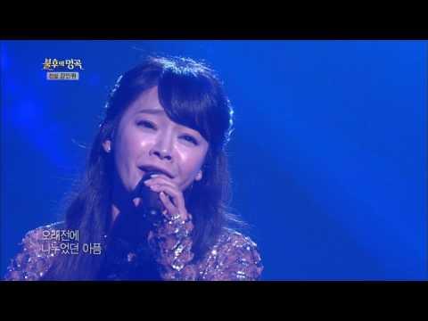 불후의명곡 Immortal Songs 2 - 김소현&손준호, 웅장한 명품 무대 ´오래전에´.20170304