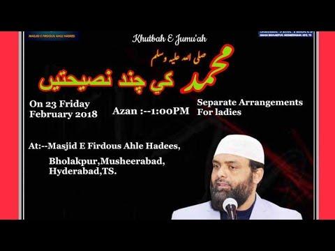NABI (SAW) KI CHND NASIHATIEN @Br Imran (President Islamic Research Educational Foundation)