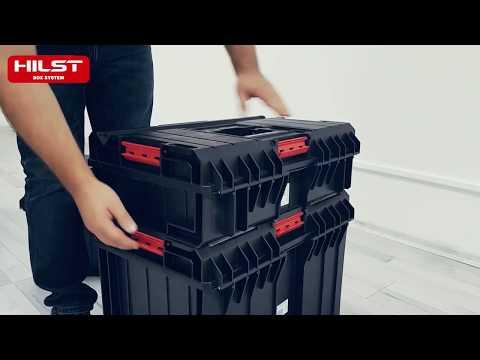 Полный обзор системы хранения инструмента HILST Box System OUTDOOR