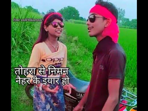 Superhit bhojpuri dance aacters bhojpuri vigo video app superstar