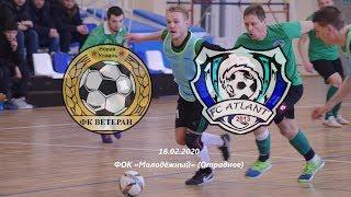Обзор матча | 1/4 финала | NUFL 2019-2020 | Ветеран – Атлант