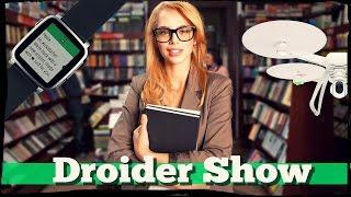 iPhone дешевле и Как поднять 9 млн $ | Droider Show #243