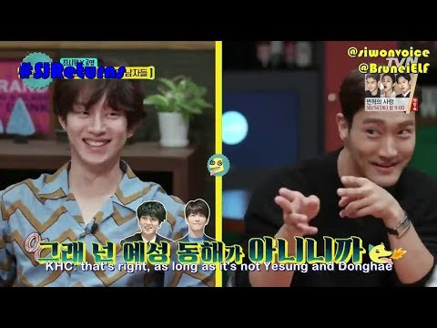 [ENGSUB] 171013 tvN Life Bar EP40 cut  - Siwon's new nickname and American style