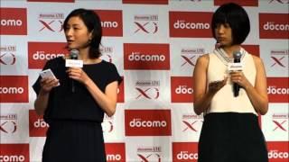 RBB TODAY http://www.rbbtoday.com/ 11日、女優の広末涼子さんがNTTド...