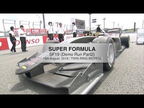 SUPER FORMULA  SF19  Demo Run Part2