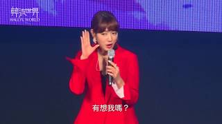 Watch Park Shinhye My Dear video