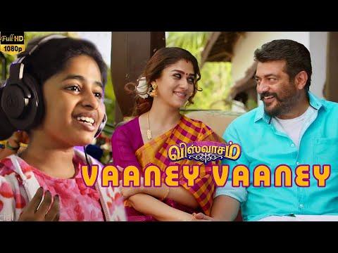 #Praniti | Vaaney Vaaney | #Viswasam | Ajith Kumar | D.Imman | Shreya Ghoshal