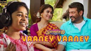 Praniti | Vaaney Vaaney | Viswasam | Ajith Kumar | D.Imman | Shreya Ghoshal