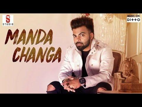 Manda Changa Bol Song //by Sarthi K//new Punjabi Song