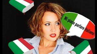 Как я учила итальянскии язык. Обучение в Италии. Мой опыт