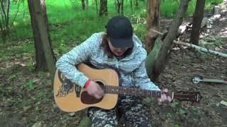 Плотников Н. - Диск солнца (акустика 2018)