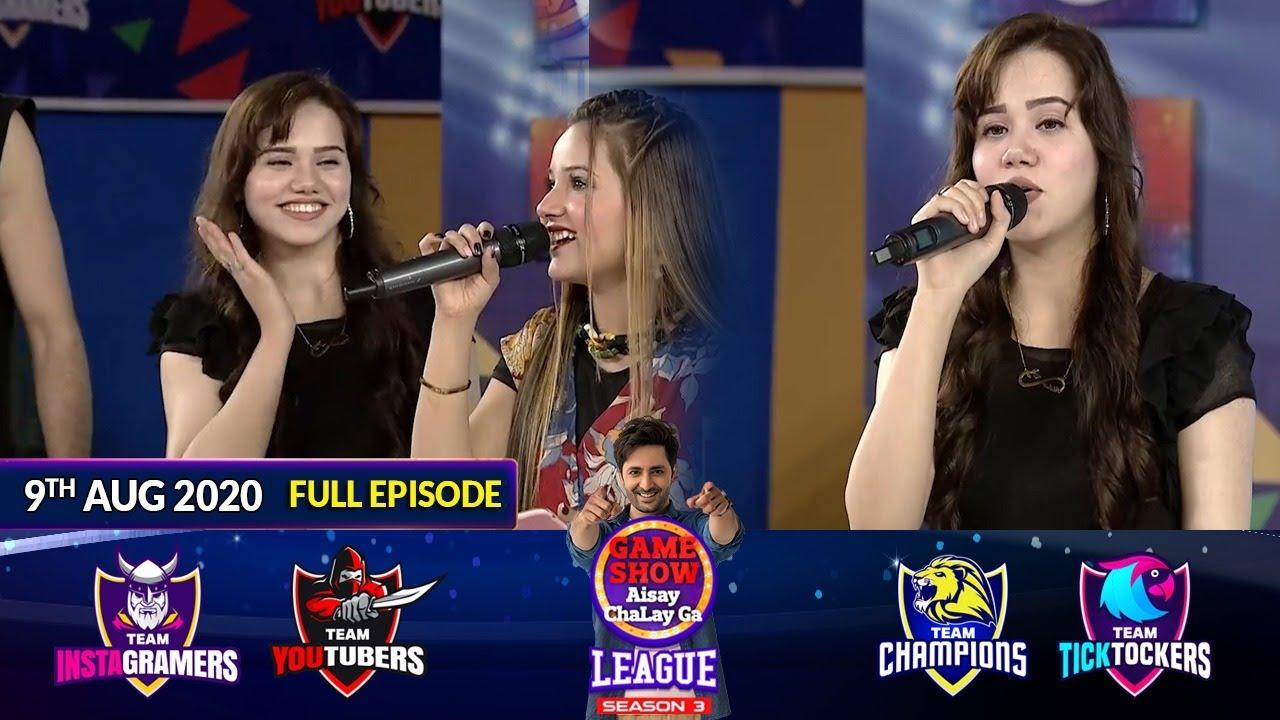 Download Game Show Aisay Chalay Ga League Season 3   9th August 2020   Full Show